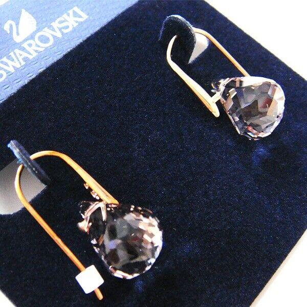 Swarovski Earrings Lunar Crystal Blush In Gateshead Tyne And Wear Gumtree