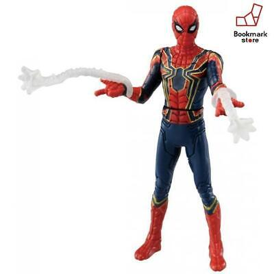 - New Takara Tomy Metal Figure Collection Marvel Iron Spider (Web Shooter Ver.)