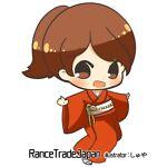 rance-trade-japan