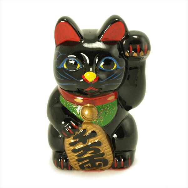 """Japanese 6"""" Tall Black Maneki Neko Beckoning Lucky Figurine Cat Coin Bank"""
