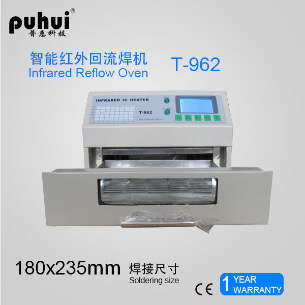 T-962 IC Heater Infrared Reflow Wave Oven 180m T962