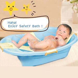 toddler newborn safety shower bath seat tub bathtub support net infant baby uk ebay. Black Bedroom Furniture Sets. Home Design Ideas