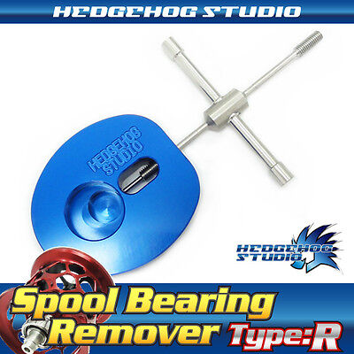 HEDGEHOG STUDIO Spool Bearing Pin Remover Type:R / deps,DR-100ZX,ZDV100H