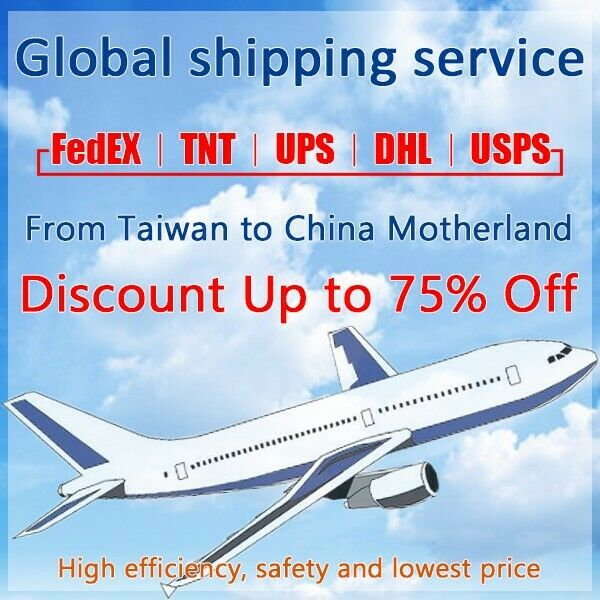Discount FedEx/TNT/UPS Shipping label from Taiwan to Motherland fast shipping