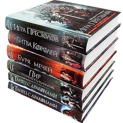 Set of 6 Books Game Of Thrones Russian Language Best