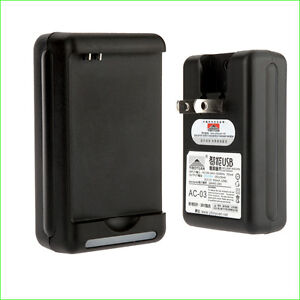 Battery Charger for Motorola BC50 IC502 IC602 Sidekick Slide I335 Adventure V750