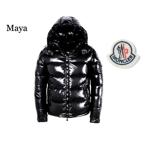 eb5de7d2014c ... Moncler Mens Maya Jacket Brand New with Tags.