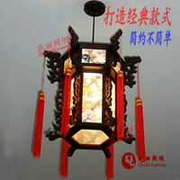 LANTERNE CHINOISE TRADITIONNELLE
