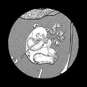 Sealed silver Maple leaf Panda Privy 1 oz 2016