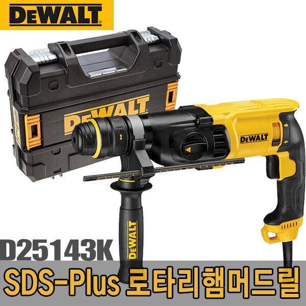 [New] DeWalt / D25143K / Rotary Hammer Drill, 220V