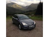2007 Vauxhall Astra
