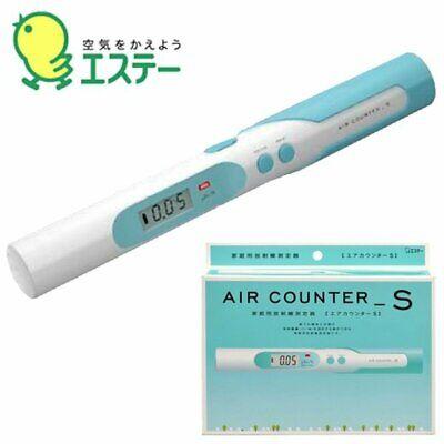 Air Counter S Dosimeter Radiation Detector Geiger Meter Tester S.t. Corporation