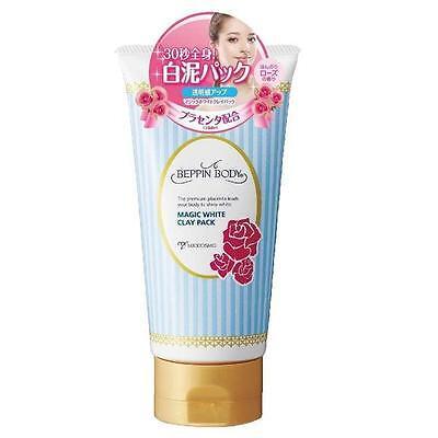 Miccosmo Japan Beppin Body Magic White Clay Pack Skin Whitener 150g