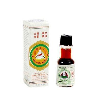 - Yee Tin Tong Oil -  Nhi Thien Duong - 0.1 fl oz 3ml - 12 bottles - 1 dozen