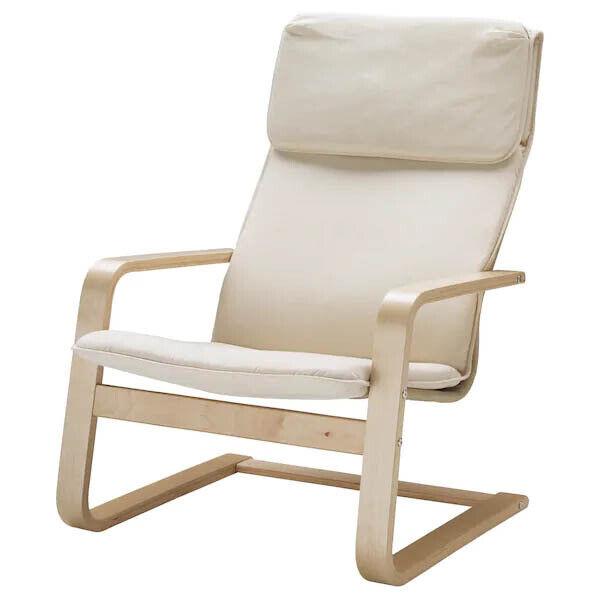 "IKEA ""PELLO"" Armchair | in Montpelier, Bristol | Gumtree"