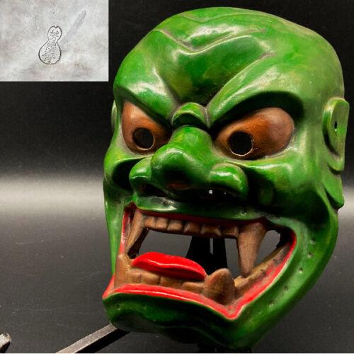 Japanese Vintage Pottery signed hannya / Noh Demon Kagura Bugaku Devil 020