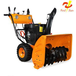 snow removal drive wheel snow blower with 6.5HP gasoline engine