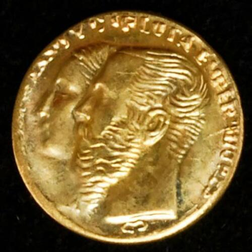 Miniature 1865 Emperor Maximiliano-Carlota Mexicano 22kt Solid Gold 10mm Novelty