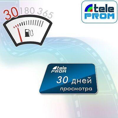 Teleprom TV IPTV Abo für 1 Monat, более 300 русских и немецких каналов, HD, MOCT