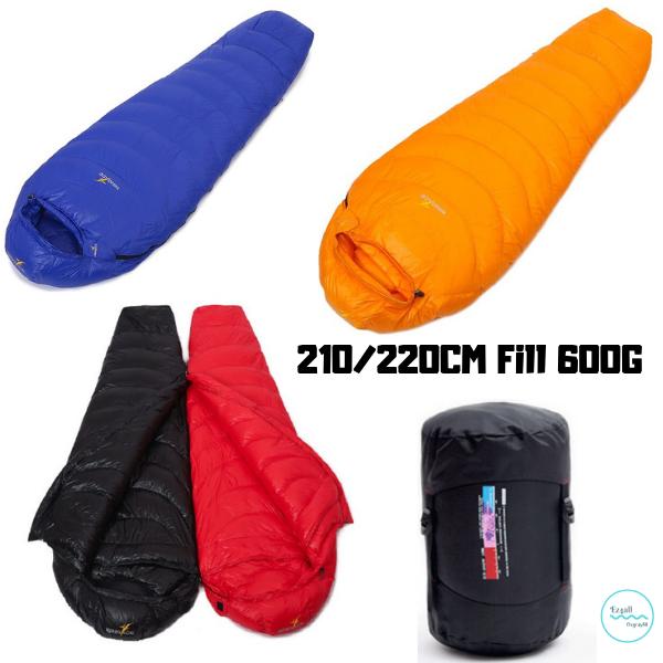 Ultralight Goose Down Sleeping Bag Mummy Long Fill 600G For