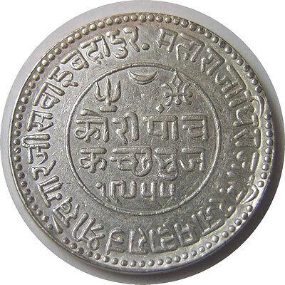 elf India Kutch 5 Kori 1898 VS 1955 Silver   Victoria