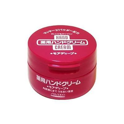 Shiseido Hand Cream - 100g from Japan