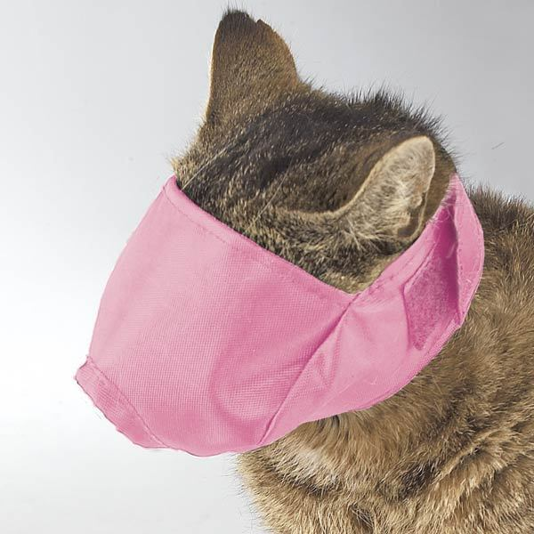 Guardian Gear Lined Cat Muzzle Pink - Up to 6 lb - Small