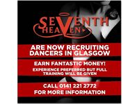 Dancers required