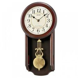 Seiko QXH063B Westminster Whittington Dual Chime Wall Clock with Pendulam Brown