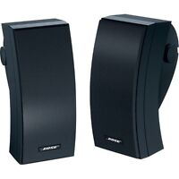 Wanted- Bose outdoor speakers