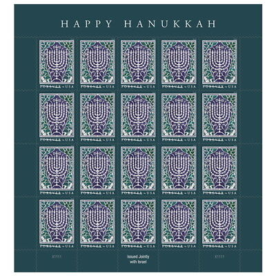 USPS New Hanukkah 2018 Pane of 20