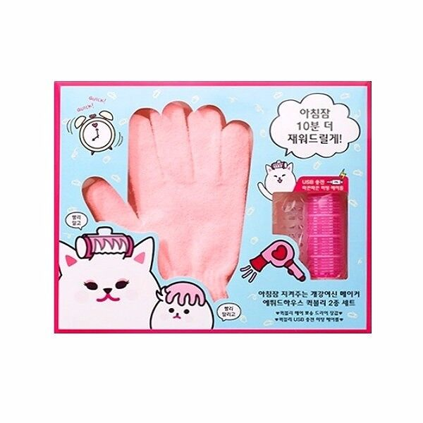 etude Goddess Maker For More Sleep In The Morning Quickvely 2 Item Set