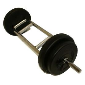 Curl Bar Hammer Curl Bar With Cast Iron Weight Plates: 15kg, 25kg, 35kg BRAND NEW