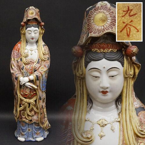 Japanese Japan,Buddhism Kutani pottery statue Buddha Kannon Bodhisattva 60cm 克