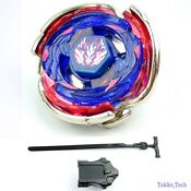 Beyblade Metal Fight 4D Big Bang Pegasis