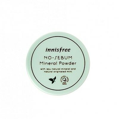 Innisfree No Sebum Mineral Powder - 5g (FREE SHIPPING)