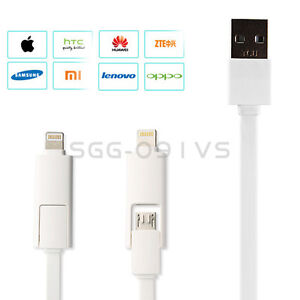 NEW MICRO USB DATA CABLE CHARGER FOR HTC LG SAMSUNG SONY PHONES Regina Regina Area image 2