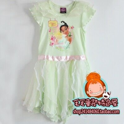 Princess Tiana Infant Costume (Tiana Girls Fancy Dress Disney Princess and the Frog Book Day gown)