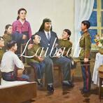 cd - laibach  - THE SOUND OF MUSIC (nieuw)