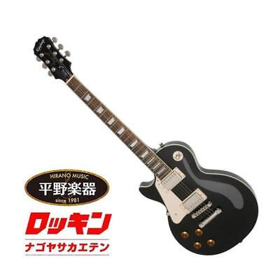 epiphone les paul left handed for sale  Shipping to Canada