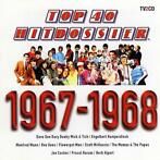 cd - Various - Top 40 Hitdossier 1967-1968