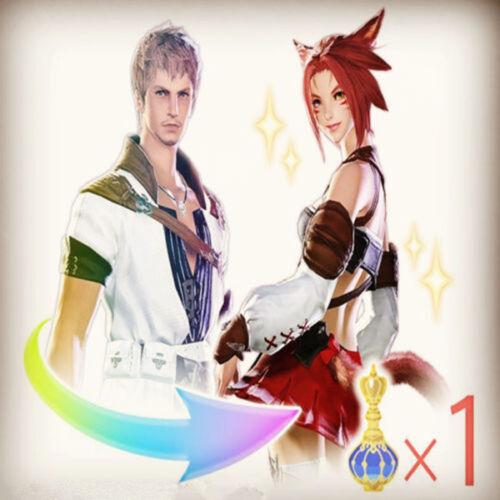 Final Fantasy Xiv Ffxiv Ff14 Fantasia Phial Of Fantasia X 1