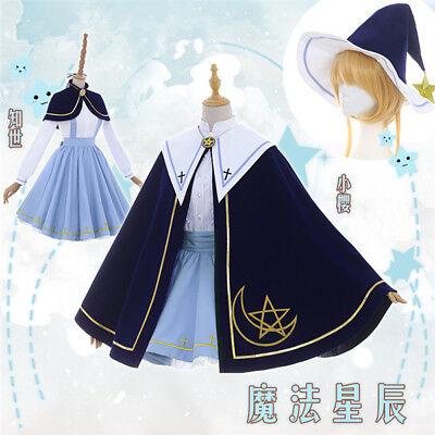 Card Captor SAKURA TOMOYO Cosplay Costume Magic Stars Cloak Lolita Dress Uniform