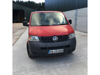 Cheap 2005 VW T5