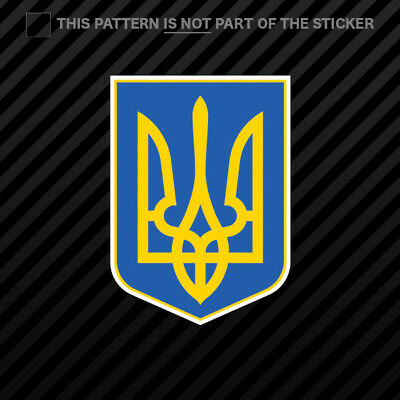 Ukrainian Coat of Arms Sticker Self Adhesive Vinyl Ukraine flag UKR UA ()