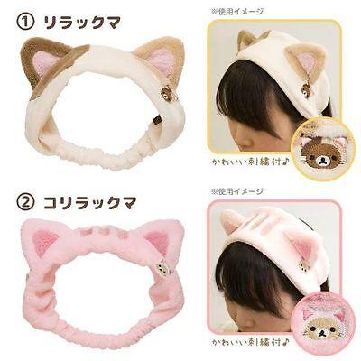 New San-X Rilakkuma Relax Bear Plush Cosplay Hair Band Headband Hair Accessory
