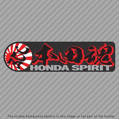 HONDA Spirit Japanese Kanji Vinyl Decal Sticker JDM Civic CRX Integra  P023