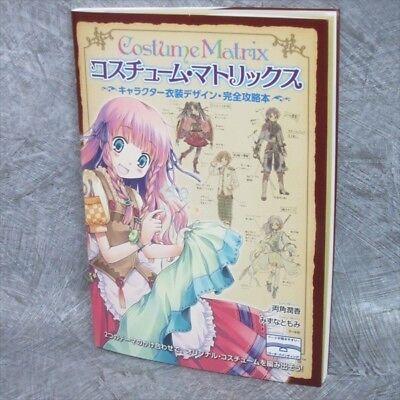 Kostüm Matrix Kleid Design Kunst Buch Spiel Charakter Manga Kakikata 60 (Kostüm Design Spiele)