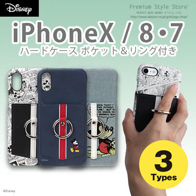 NEW UNISTYLE Disney Character iPhoneX / 8 / 7 Hard Case Pocket & with Ring Japan