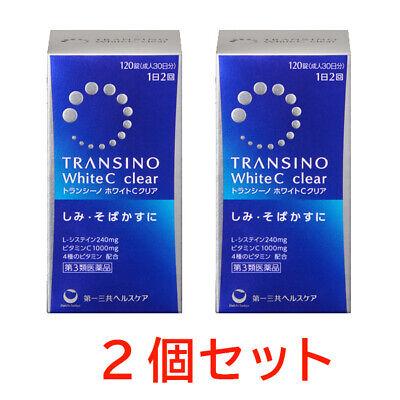 2 Stück Transino Weiß C Klar 120 Tabletten Vitamin für Weißere Präparat für 30